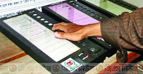 EVMs only for BCC Polls