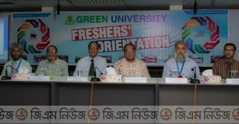 Freshers' Orientation held at  Green University (GUB)